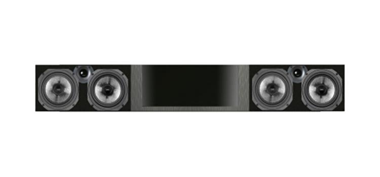 V471 SPEAKER SYSTEM